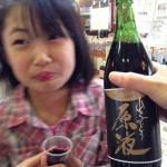くずまきワインGW特別企画は、5月6日まで!! 先取りで行ってきました。