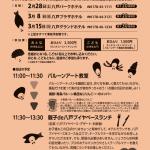 八戸こどもレストラン【八戸ブイヤベースフェスタ2015特別編】開催決定!