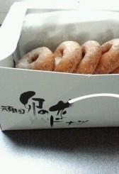 横浜町のお豆腐屋さん湧水亭(ゆうすいてい)