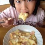 お食事パンプディングを次女と一緒に作ってみました! 見た目以上に美味しかった!