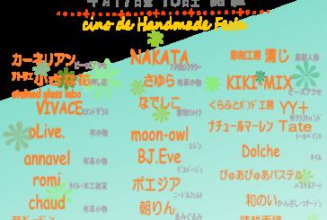 【八戸街中】手作り作家さん大集合!!チーノDE手作りフェスタ 3rd【cino】
