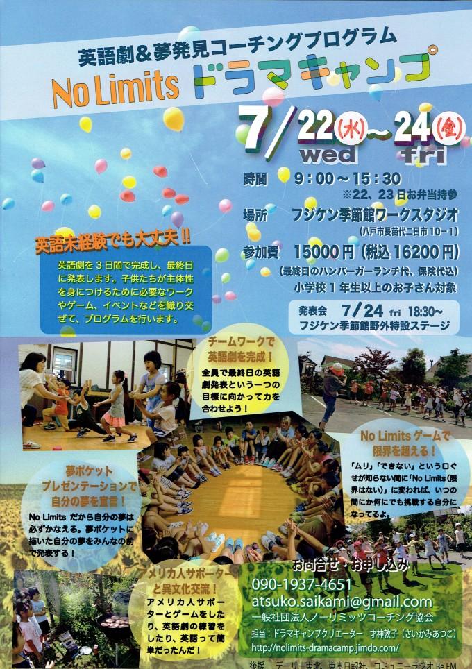 CCI20150525