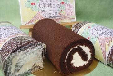 大黒柱ロールで、パパに喜んでもらおう!! ケーキ屋さんの粋な商品ですね〜!