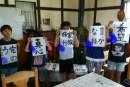 7/28 「ハイジの夏休みこども習字教室」があります