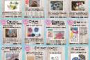 7/30(日)ワンコインで癒しの自遊時間「はちえきオープンキャンバス」