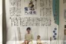 3月のテーマ「パパ友をつくろう」で、育メン写真募集! デーリー東北新聞社